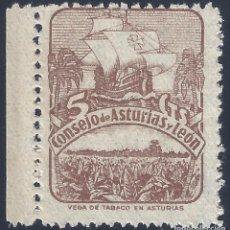 Sellos: CONSEJO DE ASTURIAS Y LEÓN - VEGA DE TABACO EN ASTURIAS. MNH **. Lote 210733849