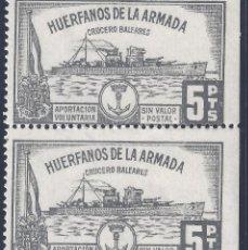 Sellos: HUÉRFANOS DE LA ARMADA. CRUCERO BALEARES 5 PTS. (VARIEDAD...LATERAL DERECHO SIN DENTADO). MNH **. Lote 210752882