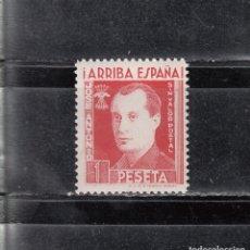 Sellos: ARRIBA ESPAÑA. JOSE ANTONIO. NUMERACION HORIZONTAL. Lote 210824720