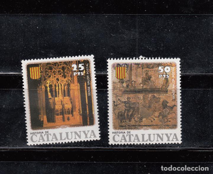 HISTORIA DE CATALUÑA. 2 SELLOS DE 25 Y 50 PTAS. (Sellos - España - Guerra Civil - Viñetas - Nuevos)