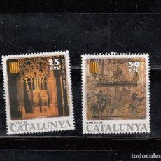 Sellos: HISTORIA DE CATALUÑA. 2 SELLOS DE 25 Y 50 PTAS.. Lote 210824991