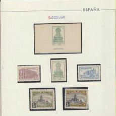Sellos: SEGOVIA. 8 LOCALES PATRIÓTICOS, NUEVOS CON GOMA Y SIN SEÑAL DE FIJASELLOS. Lote 210960840