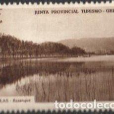 Sellos: JUNTA PROVINCIAL TURISMO - GERONA.-2 ''BAÑOLAS - ESTANQUE''./ ANVERSO LUJO.. Lote 211256012