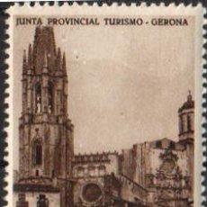 Sellos: JUNTA PROVINCIAL TURISMO - GERONA.-5 ''IGLESIA DE S. FELIU Y CATEDRAL''./ ANVERSO LUJO.. Lote 211257006