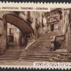Sellos: JUNTA PROVINCIAL TURISMO - GERONA.-10 ''GERONA - PALACIO DEL VIZCONDADO''./ ANVERSO LUJO.. Lote 211259895