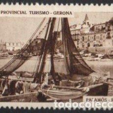 Sellos: JUNTA PROVINCIAL TURISMO - GERONA.-11 ''PALAMÓS - PUERTO''./ ANVERSO LUJO.. Lote 211260261