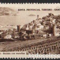Sellos: JUNTA PROVINCIAL TURISMO - GERONA.-12 ''TOSSA - RECINTO CON MURALLAS''./ ANVERSO LUJO.. Lote 211264790