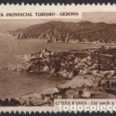 Sellos: JUNTA PROVINCIAL TURISMO - GERONA.-13 ''COSTA BRAVA - LLAFRANCH Y CALELLA''./ ANVERSO LUJO.. Lote 211265829