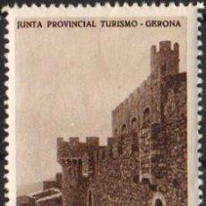 Sellos: JUNTA PROVINCIAL TURISMO - GERONA.-15 ''REQUESENS - MURALLA''./ ANVERSO LUJO.. Lote 211269867
