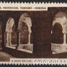 Sellos: JUNTA PROVINCIAL TURISMO - GERONA.-17 ''SAN JUAN DE LAS ABADESAS - CLAUSTRO./ ANVERSO LUJO.. Lote 211270759