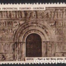 Sellos: JUNTA PROVINCIAL TURISMO - GERONA.-18 ''RIPOLL - PUERTA DEL MONASTERIO, SIGLO XII''./ ANVERSO LUJO.. Lote 211272521