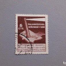 Sellos: ESPAÑA - 1937-37 - GUERRA CIVIL - ASTURIAS Y LEON - EDIFIL 1.. Lote 211417909
