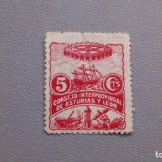 Sellos: ESPAÑA - 1937-37 - ASTURIAS Y LEON - EDIFIL 3 - (*) - NUEVO - SELLO CLAVE - VALOR CATALOGO 146€. Lote 211418990
