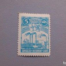 Sellos: ESPAÑA - 1937-37 - GUERRA CIVIL - ASTURIAS Y LEON - EDIFIL 4 - MH* - NUEVO.. Lote 211419502