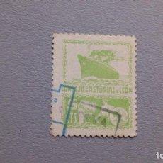 Sellos: ESPAÑA - 1937-37 - GUERRA CIVIL - ASTURIAS Y LEON - EDIFIL 5.. Lote 211419725