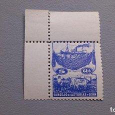 Sellos: ESPAÑA- 1937-37- GUERRA CIVIL - ASTURIAS Y LEON - EDIFIL 7 - MNH** - NUEVO - LUJO - ESQUINA HOJA.. Lote 211420900