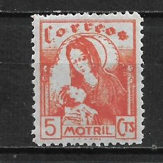 Sellos: ESPAÑA GUERRA CIVIL - MOTRIL 5 CTS. * - 1/60. Lote 211489187