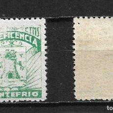 Sellos: ESPAÑA GUERRA CIVIL - MONTEFRIO 5 CTS ** - 1/60. Lote 211489907