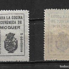 Sellos: ESPAÑA GUERRA CIVIL - MOGUER 5 CTS ** - 1/60. Lote 211490657