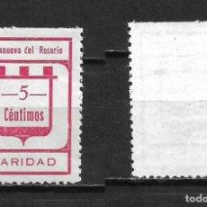 Sellos: ESPAÑA GUERRA CIVIL - VILLANUEVA DEL ROSARIO 5 CTS ** - 1/60. Lote 211490884