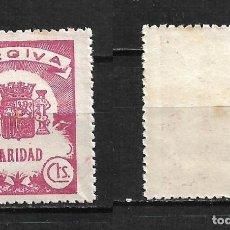 Sellos: ESPAÑA GUERRA CIVIL - ORGIVA 5 CTS ** - 1/60. Lote 211491089