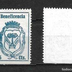 Sellos: ESPAÑA GUERRA CIVIL - VILLA DE MANZANILLA 5 CTS ** - 1/60. Lote 211491784