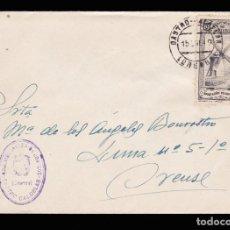 Sellos: **** CARTA CASTRO CALDELAS-OURENSE 1949. FRANQUICIA ADMIN. DE CORREOS CASTRO CALDELAS ***. Lote 211494641