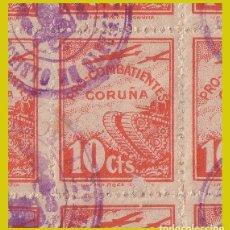 Sellos: GRAN PIEZA. PAGO CONTRIBUCIÓN TERRITORIAL OLEIROS. LA CORUÑA (O) 100 SELLOS LOCALES Y BENEFICENCIA. Lote 211502796