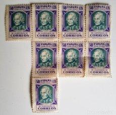 Sellos: LOTE OCHO VIÑETAS EN BLOQUE. HOGAR ESCUELA HUÉRFANOS DE CORREOS, 50 CTS.. Lote 211509102