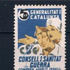 Sellos: VIÑETA REPUBLICANA GUERRA CIVIL CONSELL DE SANITAT DE GUERRA. GENERALITAT DE CATALUYA. * LOT010.. Lote 211677163
