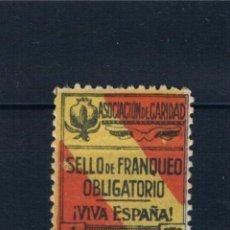 Selos: GUERRA CIVIL. VIÑETA SELLO DE FRANQUEO OBLIGATORIO. ASOCIACION DE CARIDAD 1 CTS * LOT010. Lote 211677180