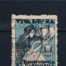 Selos: GUERRA CIVIL. VIVA ESPAÑA PONTEVEDRA BENEFICENCIA PATRIOTICA º LOT010. Lote 211677195