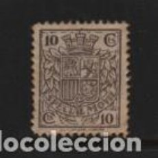 Timbres: ESPECIAL MOVIL- 10 CTS.- REPUBLICA- VER FOTO. Lote 211724131