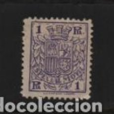 Timbres: ESPECIAL MOVIL- 1 PTA.- REPUBLICA- VER FOTO. Lote 211724288