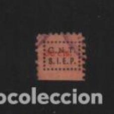 Sellos: VIÑETA, C.N.T. 30 CTS,--SIND. UNICO ESPECTACULOS PUBLICOS, VER FOTO. Lote 211726748