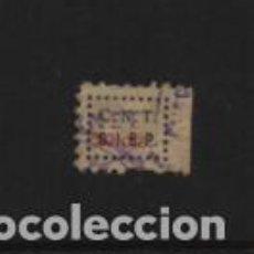 Sellos: VIÑETA, C.N.T. 30 CTS,--SIND. UNICO ESPECTACULOS PUBLICOS, VER FOTO. Lote 211726905