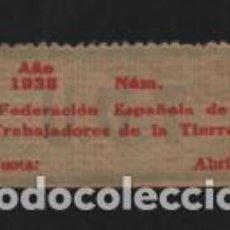 Sellos: U.G.T. TABAJADORES DE LA TIERRA.- AÑO 1938- TIPO I- VER FOTO. Lote 211727091