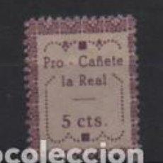 Sellos: CAÑETE LA REAL- 5 CTS- PRO-CAÑETE- VER FOTO. Lote 211727566
