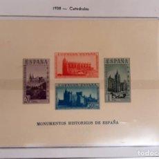 Sellos: HOJITA GUERRA CIVIL CATEDRALES 1938 MONUMENTOS HISTORICOS DE ESPAÑA SIN DENTAR ORIGINAL. Lote 211767740