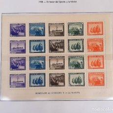 Sellos: HOJITA GUERRA CIVIL HOMENAJE AL EJERCITO Y A LA MARINA HONOR 1938 DENTADO ORIGINAL. Lote 211768123