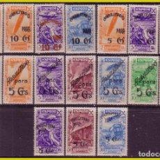 Sellos: BENEFICENCIA 1940 SELLOS HISTORIA DEL CORREO HABILITADOS, EDIFIL Nº 36 A 52 * *. Lote 211777611