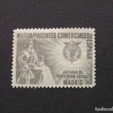 Selos: VIÑETA - MUTUA DE AGENTES COMERCIALES DE ESPAÑA. Lote 211784952