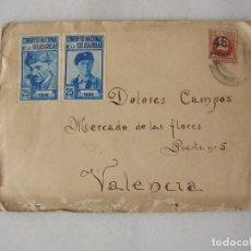 Sellos: CARTA CON VIÑETAS, REMITIDA DESDE LA 105 BRIGADA MIXTA, GUERRA CIVIL. Lote 211818692