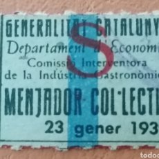 Sellos: GENERALITAT CATALUNYA. MENJADOR COLLECTIU. 1939. Lote 211950757