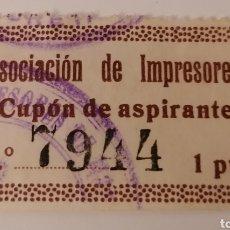 Sellos: MADRID. ASOCIACIÓN DE IMPRESORES. CUOTA DE ASPIRANTE. 1 PESETA.. Lote 211952855