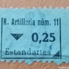Sellos: REGIMIENTO ARTILLERÍA 11. ESTANDARTES. CUPÓN VALE 25 CÉNTIMOS. RARO. Lote 211953175