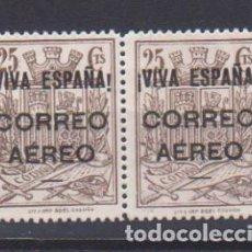 Sellos: FISCAL. 1936. SOBRECARGA ¡VIVA ESPAÑA! CORREO AÉREO **. Lote 211957690