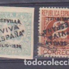 Sellos: 2 SELLOS DE LA REPÚBLICA.(SERIE) EDIFIL 677-78 *, CON SOBRECARGA: SEVILLA ¡VIVA ESPAÑA! JULIO 1936. Lote 211957700