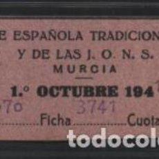 Sellos: MURCIA.- CUOTA. 15 PTAS.- FALANGE ESPAÑOLA J.O.N.S. AÑO 1941.- VER FOTO. Lote 212064987