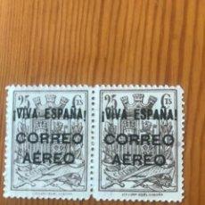 Sellos: PAREJA DE SELLOS-EMISIONES LOCALES PATRIOTICAS-1937-BURGOS-EDIFIL 65-MARQUILLADO. Lote 212194645